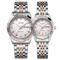 LONGBO 80164 Couple Watch Alloy Case Women Men Lovers Fashion Casual Quartz Wrist Watch