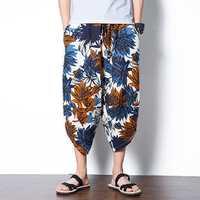 Men's Ethnic Style Printed Baggy Harem Pants