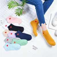 Girls Women Cotton Love Heart Socks Casual College Style Soft Ankle Low Boat Socks