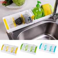 Wall Mounted Kitchen Sink Storage Holder Container Sucker Adjustable Storage Basket Shelf Rack Bathroom Organizer Rack