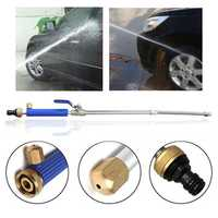 46.5CM Jet Washer High Pressure Power Spray Nozzle with Wand Hose for Car Floor Garden Washing