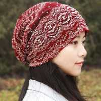 Women Ethnic Style Polyester Breathable Beanie Cap
