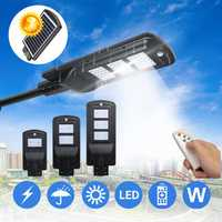 20W 40W 60W Solar Powered LED Wall Street Light Outdoor Lamp With Remote Control