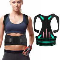 CHARMINER® Back Support Straight Posture Corrector Shoulder Back Trainer Fitness Protective Gear