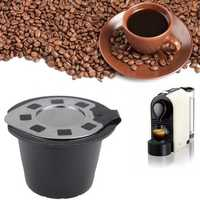 Stainless Steel Refillable Reusable Coffee Capsule Cup Pod Filter Tool For Nespresso