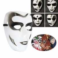 Scary Mask Halloween Party Ball Masquerade Carnival Prop Costumes Gift