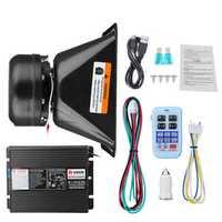 400W 12V Alarm Fire Warning Siren Horn Speaker Wireless Remote Amplifier