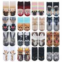 Unisex Men Women 3D Animal Patten Printing Low Ankle Socks Harajuku Cute Hosiery