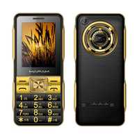 MAFAM A19 2.4 Inch 6800mAh Tough Screen Handwriting Vibration Loudspeaker Dual SIM Feature Phone
