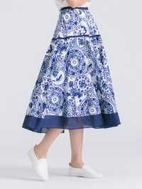 Floral Printed Midi Swing Skirt
