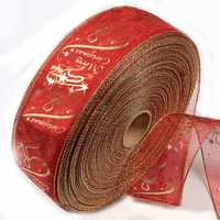 Red Gold Printing Ribbon Christmas Trees Decoration Supplies