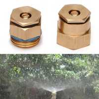 Copper Centrifugal Adjustable Micro Atomizing Nozzle