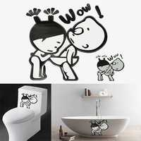 Funny Boy And Girl Sticker Bathroom Wall Toilet Glasses Decoration