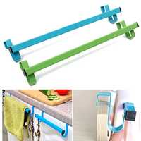 34cm Space Saving Door Drawer Towel Hanger Bathroom Clothes Holder