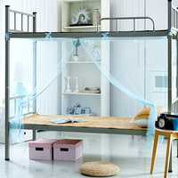 Single Bunk Bed Zipper Mosquito Net Encryption Retractable Bed Curtain
