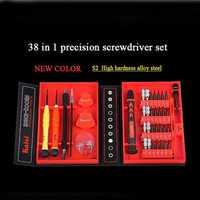 38 in 1 Screwdriver Set Precision Multifunction Repairing Screwdriver Maintenance Tool Kit