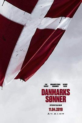 丹麥之子手機電影