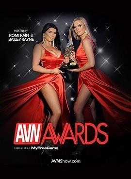 《2019年AVN颁奖典礼》