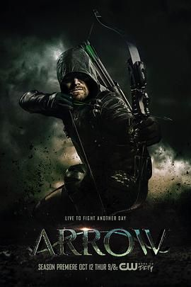 绿箭侠 Green Arrow