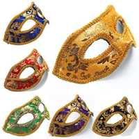 Party Eye Costume Mask Costum Mardi Masks Masquerade Ball Masks