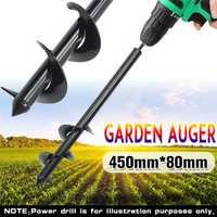 8x45cm Garden Auger Earth Planter Drill Bit Post Hole Digger Earth Planting Auger Drill Bit for Electric Drill