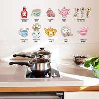 Food Fruits Cartoon Funiture Wall Sticker Wall Decal Home Decor Art Accessories Home Decoration For Kitchen Dining Room