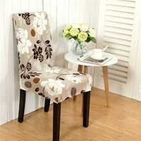 Honana WX-915 Elegant Flower Landscape Elastic Stretch Chair Seat Cover Dining Room Home Wedding Decor
