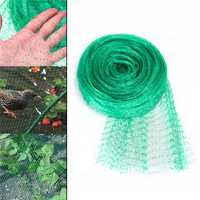 4x10m Anti Bird Net Garden Pond Plants Vegetable Fruit Poultry Protection Netting Mesh