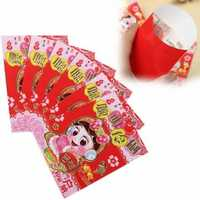 6pcs Clever Chinatown Chinese Spring Festival Red Envelope Lucky Money Bag New Year