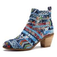 SOCOFY Bohemian Pattern Elastic Band Boots