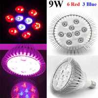 9W E27 6 Red 3 Blue Garden Plant Grow LED Bulb Greenhouse Plant Seedling Growth Light