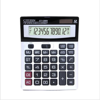 Gtttzen DM-1200V Economical Solar Dual Power Calculator Office Supplies Desktop Computer 146 x 187cm
