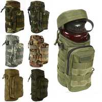 Multifunctional Water Bottle Bag Outdoor Tactical Bag Sports Hiking Climbing Package Kettle Bag