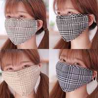 Unisex Cotton Warm Dustproof Breathable Face Mask
