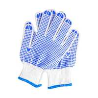 Labour Protection Anti Skid Wear Resistant Gloves Blue Plastic Dot Gloves Light Comfortable Garden