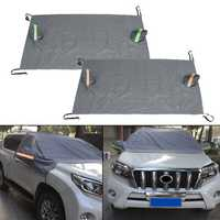 238x128cm Car Windshield Cover With Reflective Strip Sun Snow Ice Rain Dust Frost Guard Protector