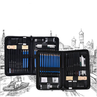 Acheter au meilleur prix HB-TZ60 Professional Sketching Drawing Pencil Kit Carry Bag Art Painting Tool Set