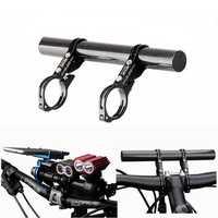 GUB 202 Carbon Fiber Al Bike Bicycle Extended Handlebar Extension Light Lamp Computer Phone Mount Bracket Stand Holder