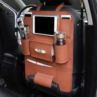 Multi-functional PU Leather Car Back Seat Storage Bag Multi Pocket Phone Cup Holder Organizer