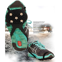 1 Pair 5 Tooth Crampons Prevent Slippery Children Overshoes Hoist Type Ice Skating Claw Shoes Cover