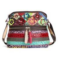 Women PU Leather Floral Vintage Casual Crossbody Bag Shoulder Bag