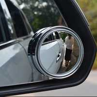 1pcs Vehicle 360° Rotation Car Blind Spot Mirror Rear View Mirror Driving Reversing Aid Mirror