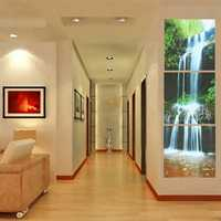 3 Cascade Large Waterfall Framed Print Painting Canvas Wall Art Picture Home Decorate Living Room
