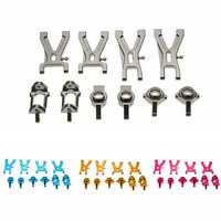 WLtoys A959-B A979-B A969 A979 K929 Upgrade Metal Parts Package Suspension Arm Steel Ring Wheel Hub