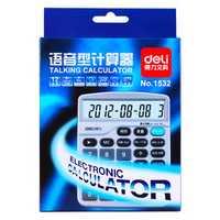 Deli 1532 Voice Computer Human Voice 12-Bit Large Screen Economic Calculator Support Alarm Calendar