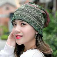 Women Cotton Ethnic Plaid Multifunctional Beanie Hat