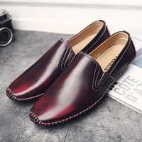 Men Casual Comfy Genuine Leather Slip On Flat Loafers