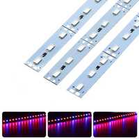 10PCS 50CM SMD5630 Red:Blue 3:1 /4:1 /5:1 LED Grow Rigid Bar Strip for Hydroponics Greenhouse DC12V