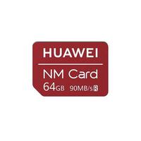 Original Huawei 64GB 128GB 256GB High Speed NM Storage Memory Card for Huawei Mobile Phone