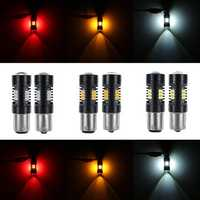 Pair 1156 1157 BAY15D P21/5W 2835SMD LED Car Brake Lights Tail Lamp Car Backup light Turn Bulb